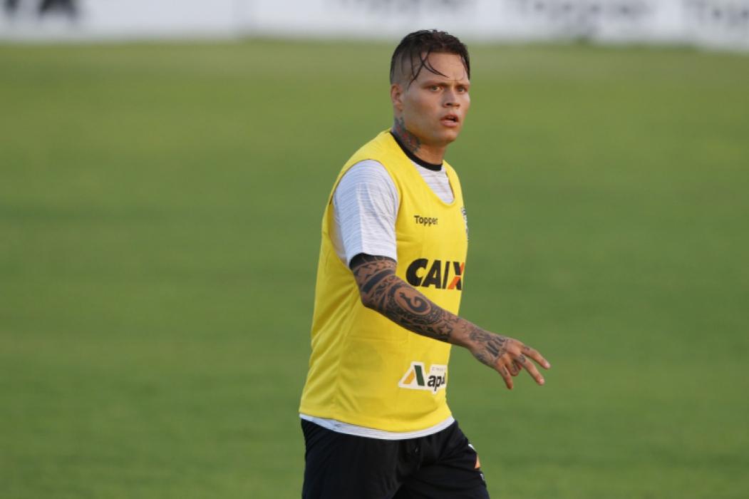 Romário pode voltar ao time após contusão ainda na pré-temporada
