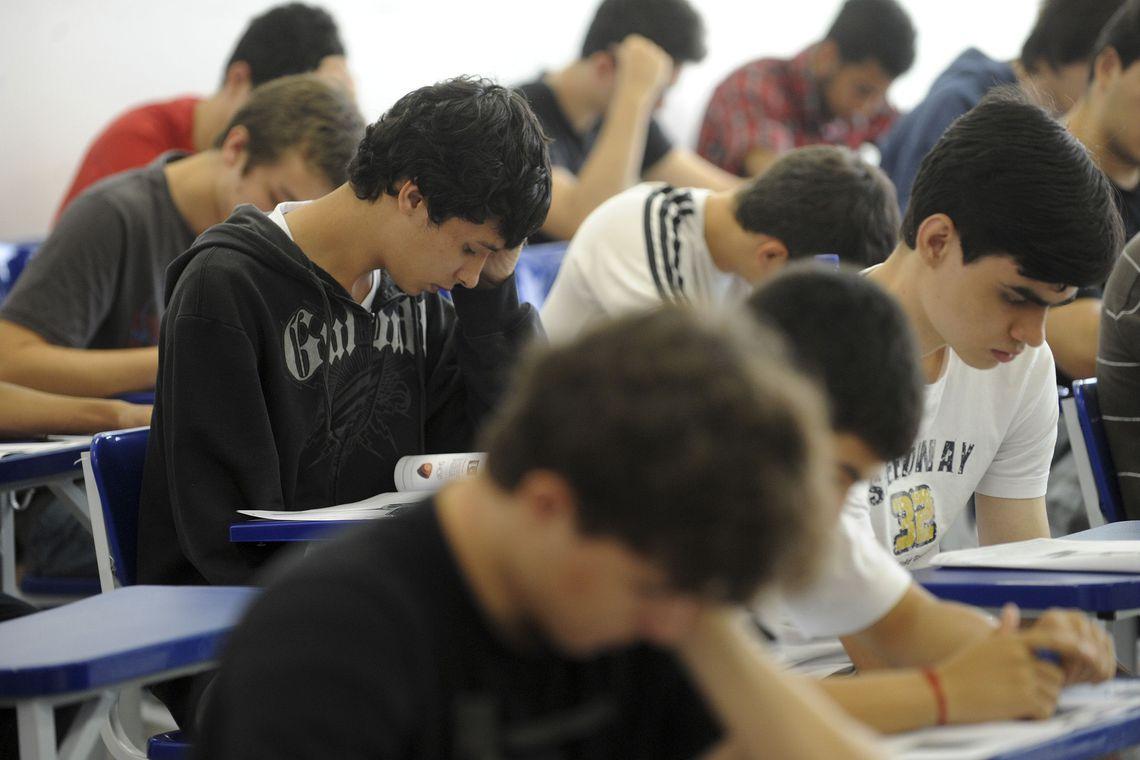 Estudantes que se inscreveram na primeira fase do ProUni (Foto: Arquivo/Agência Brasil)