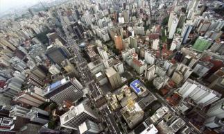 Programa Fortaleza Cidade Sustentável.
