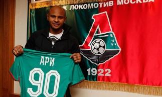 Ari joga no futebol russo há dez anos e quase disputa a Copa da Rússia pela seleção anfitriã (Foto: Divulgação/Lokomotiv)