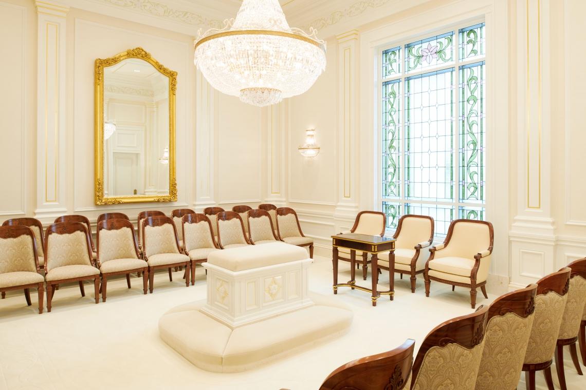 Sala onde são realizados casamentos