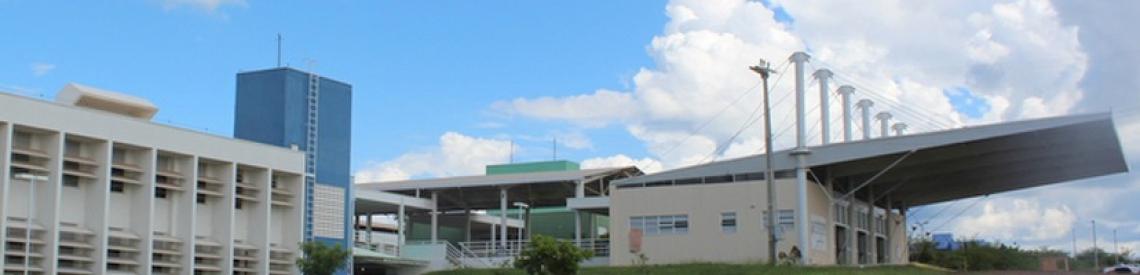 Universidade Federal do Cariri (Foto: Divulgação)