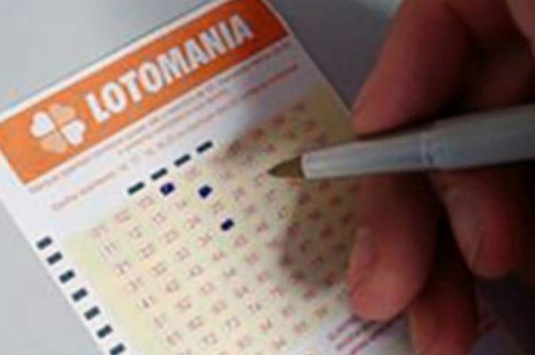 O resultado da Lotomania Concurso 1977 foi divulgado na noite de hoje, terça, 11 de junho (11/06)