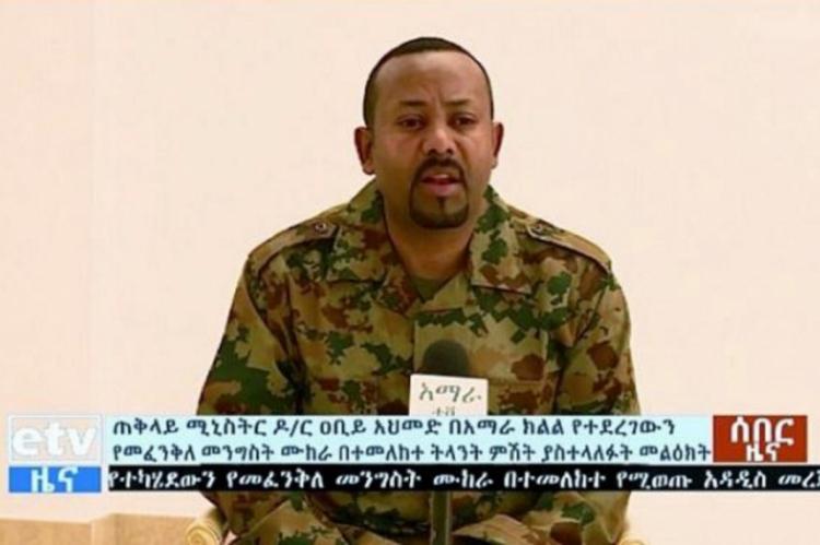 Primeiro-ministro da Etiópia, Abiy Ahmed, em pronunciamento para falar que a tentativas de golpe de Estado fracassaram
