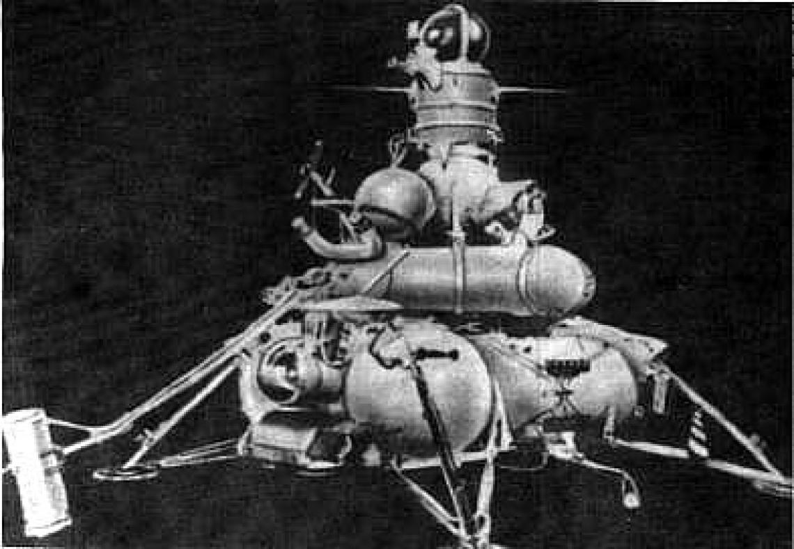 Modelo de espaçonave do tipo E-8-5