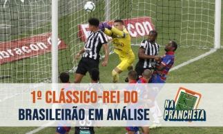 Os detalhes que decidiram o 1º Clássico-Rei do Brasileirão | NA PRANCHETA #64