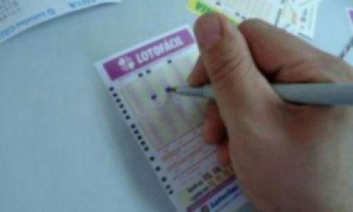 O sorteio da Lotofácil Concurso 1852 ocorreu  na noite de hoje, segunda, 12 de agosto (12/08), por volta das 20 horas, quando o resultado da loteria foi conhecido.