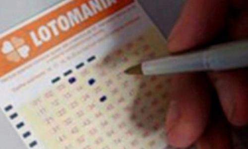 O sorteio da Lotomania Concurso 2012 será divulgado na noite de hoje, sexta-feira, 11 de outubro (11/10). Confira resultado