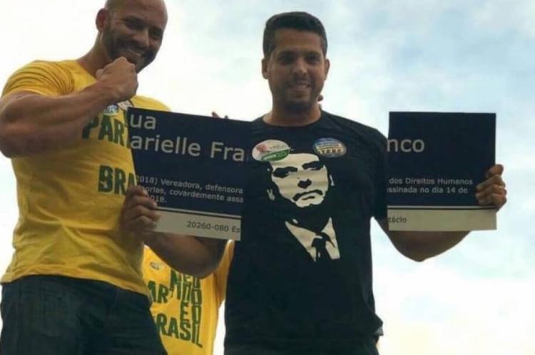 Na época em que protagonizaram a cena, Rodrigo Amorim e Daniel Silveira eram candidatos pelo partido de Jair Bolsonaro
