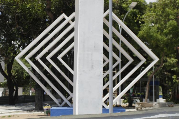 Entrada do Campus do Pìci, da Universidade Federal do Ceará (UFC)