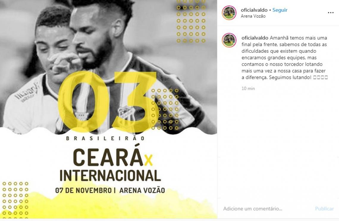 Jogador convocou torcida para partida diante do Internacional, que acontece nesta quinta-feira, 7