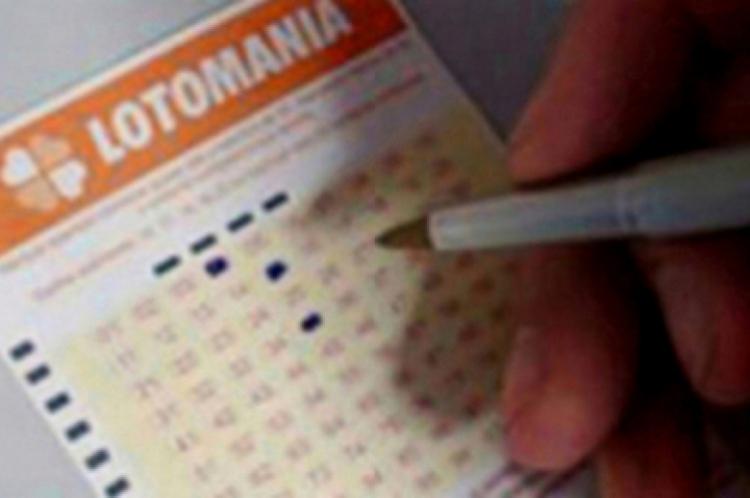 O sorteio da Lotomania Concurso 2020 não será nesta sexta. Veja quando será o próximo sorteio, do concurso 2020