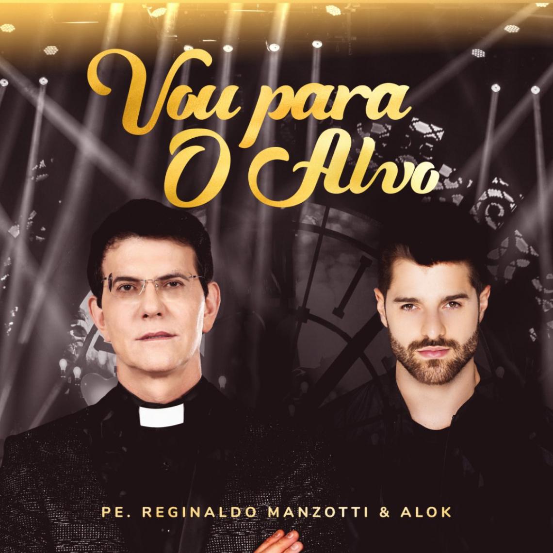 Capa do novo single, com participação do DJ