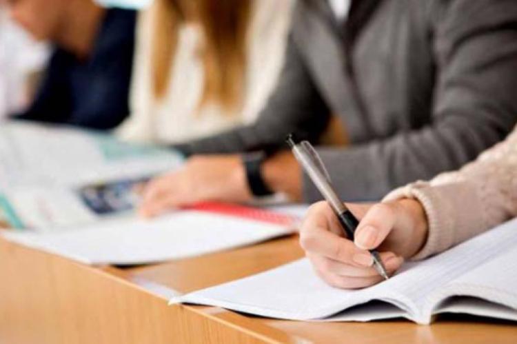 Neste semestre, a oferta é de 237.128 vagas em 128 instituições públicas de ensino superior.