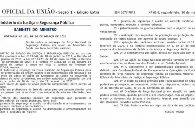 Medida foi publicada nesta segunda-feira, 30 (Foto: Reprodução/Diário Oficial da União)