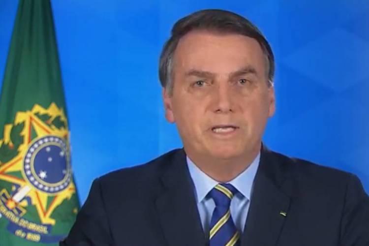 """Segundo Bolsonaro, o texto apresenta """"contrariedade ao interesse público"""" (Foto: ARQUIVO)"""