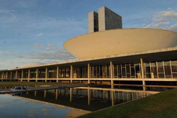 Mudança foi solicitada em ofício destinado ao Senado  (Foto: Arquivo/Agência Brasil)