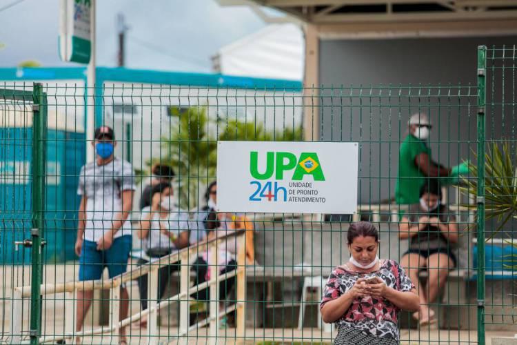 Unidade de Pronto Atendimento (UPA) do bairro Jangurussu, em Fortaleza  (Foto: JÚLIO CAESAR)
