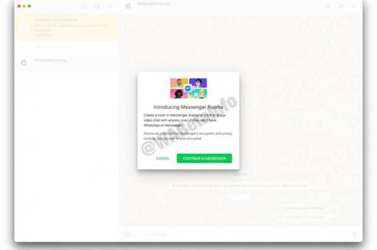 Recurso direciona a plataforma Messenger Rooms