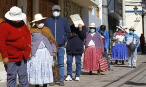 América Latina registra mais de 1,5 milhão de casos de Covid-19