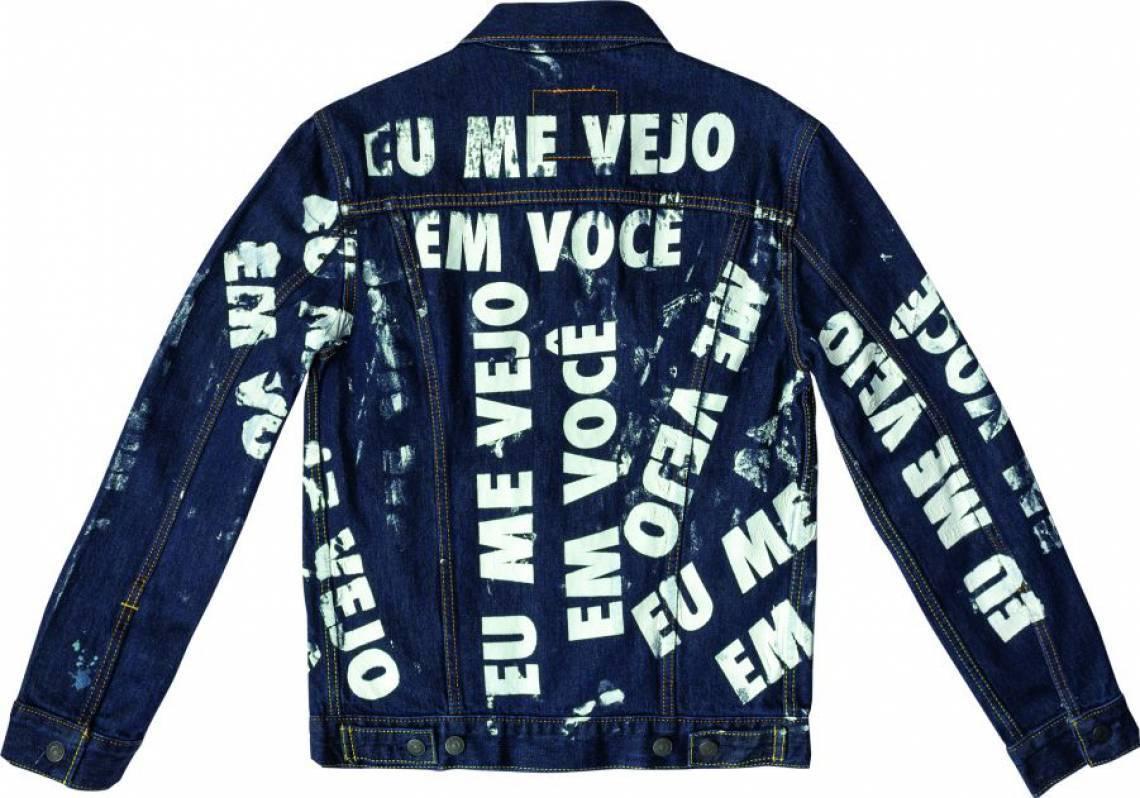 Jaquetas e t-shirts serão vendidas no e-commerce e terão a venda 100% revertida à ONG Teto