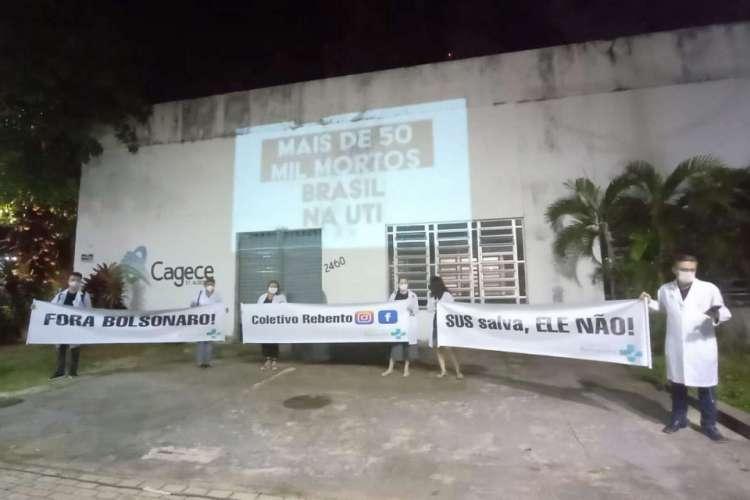 Ato dos médicos em Fortaleza contra visita de Bolsonaro ao Estado (Foto: Divulgação/Coletivo Rebento)
