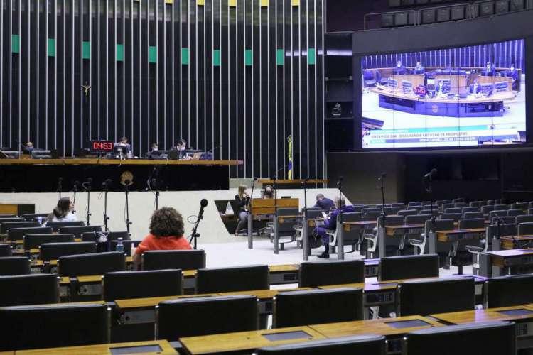 Câmara Federal pediu anulação de buscas em gabinetes de deputados (Foto: Najara Araújo/Câmara dos Deputados)