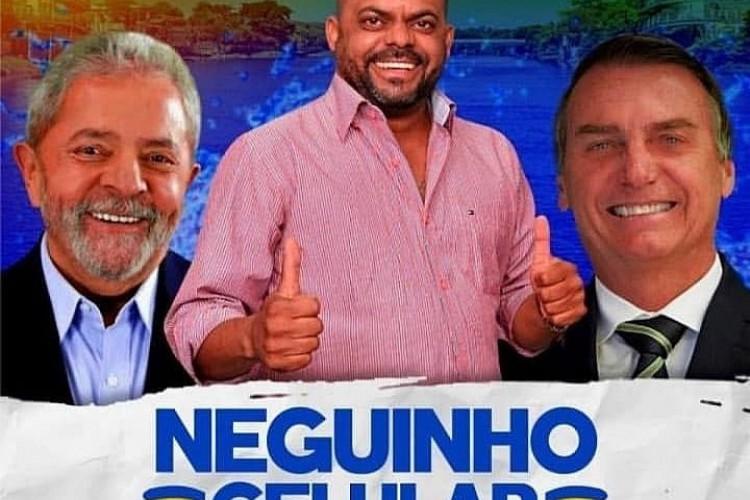 Neguinho Celular é pré-candidato a vereador em Santa Maria da Vitória, no interior da Bahia (Foto: Reprodução/Instagram)