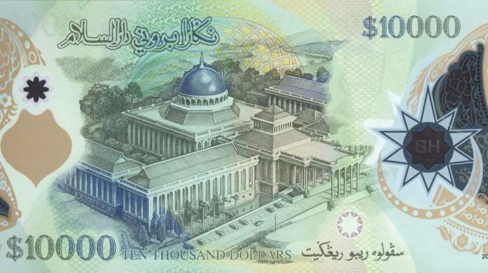 A segunda nota mais valiosa do mundo, os 10 mil dólares de Brunei perdem por pouco para os 10 mil dólares singapurianos