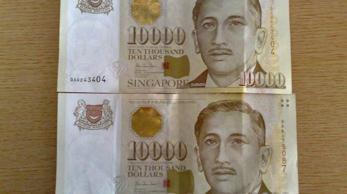 A nota mais valiosa do mundo, a cédula de 10 mil dólares de Singapura, uma cidade-Estado asiática
