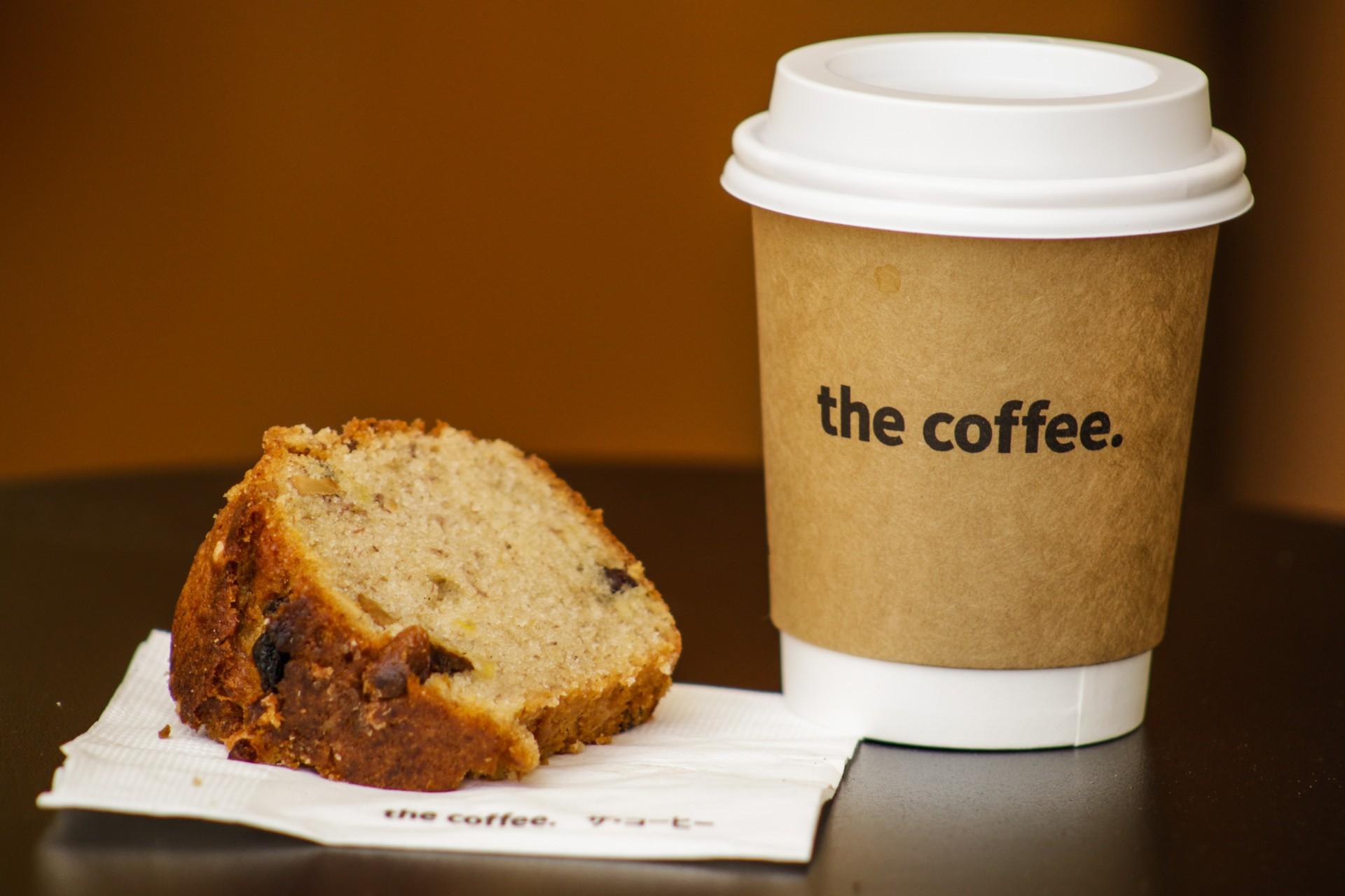 The Coffee: Pausa para um café