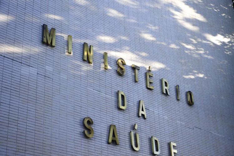 Fachada do Ministério da Saúde na Esplanada dos Ministérios (Foto: Marcello Casal JrAgência Brasil)