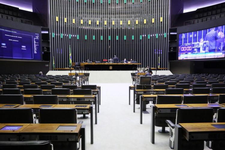 Câmara tenta votar MP que facilita empréstimos a empresas (Foto: )