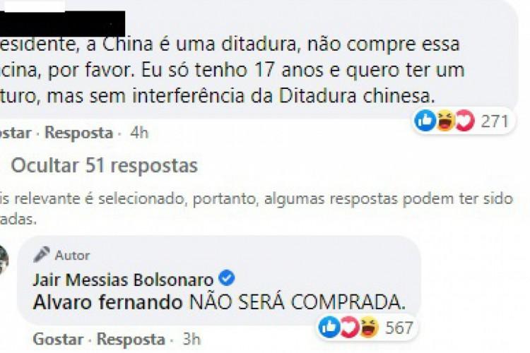 Bolsonaro respondeu comentário afirmando que não comprará vacina de laboratório chinês (Foto: Reprodução/Facebook)