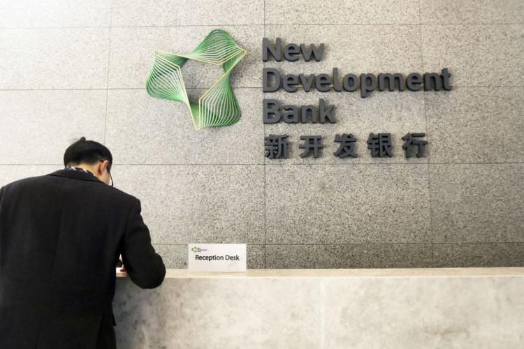 Novo Banco de Desenvolvimento (NDB, do nome em inglês New Development Bank), formado pelos países do Brics (Brasil, Rússia,  (Foto: Reuters/Bai kelin/Direitos Reservados)