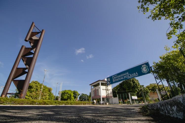 UECE - campus do Itaperi (Foto: Aurelio Alves)