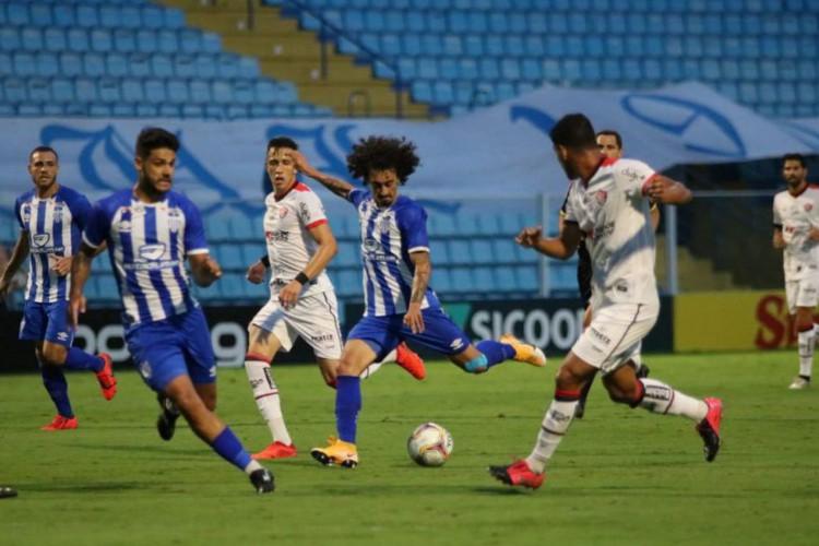 Vitória arranca empate com Avaí na Série B (Foto: )
