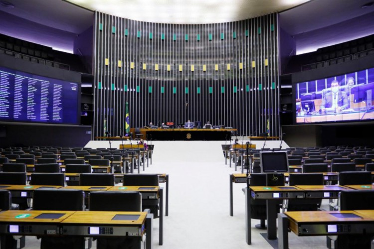Eleição está programada para início de fevereiro. Até o momento, são sete candidatos.  (Foto: Najara Araújo/Câmara dos Deputados)