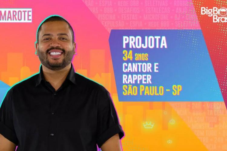 Rapper foi um dos últimos integrantes do Camarote a ser anunciado (Foto: Divulgação/BBB)