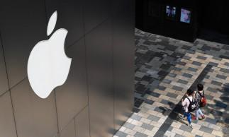 Prédio com a logomarca da Apple na Alemanha: