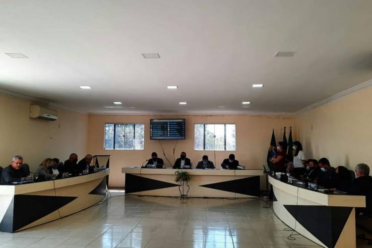 Câmara de Paraipaba aprovou criação de auxílio emergencial para o município  (Foto: DIVULGAÇÃO)