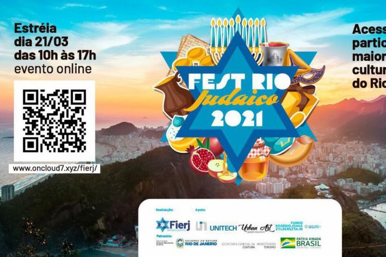 Maior festa judaica do Rio de Janeiro será 100% virtual  (Foto: )