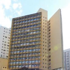 Foto do Edifício Praça da Bandeira