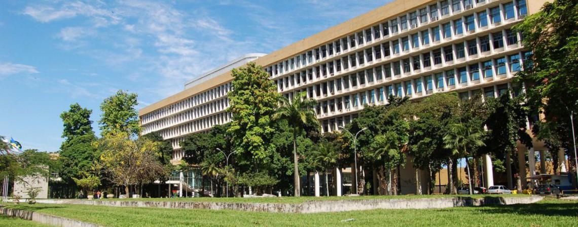 Universidade Federal do Rio de Janeiro (UFRJ) (Foto: Divulgação/UFRJ)
