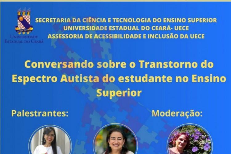 O evento será transmitido pelo canal oficial da Uece (Foto: UECE/Reprodução )