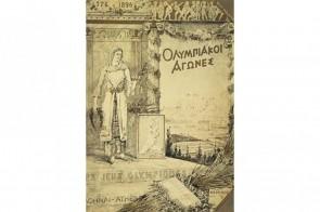 Cartaz dos Jogos Olímpicos de Atenas-1896(Foto: Comitê Olímpico Internacional (COI))
