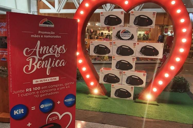 Shopping Benfica lança campanha de Dia das Mães (Foto: Divulgação)