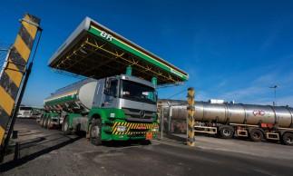 Petrobras assina contrato de venda de campo terrestre no Nordeste