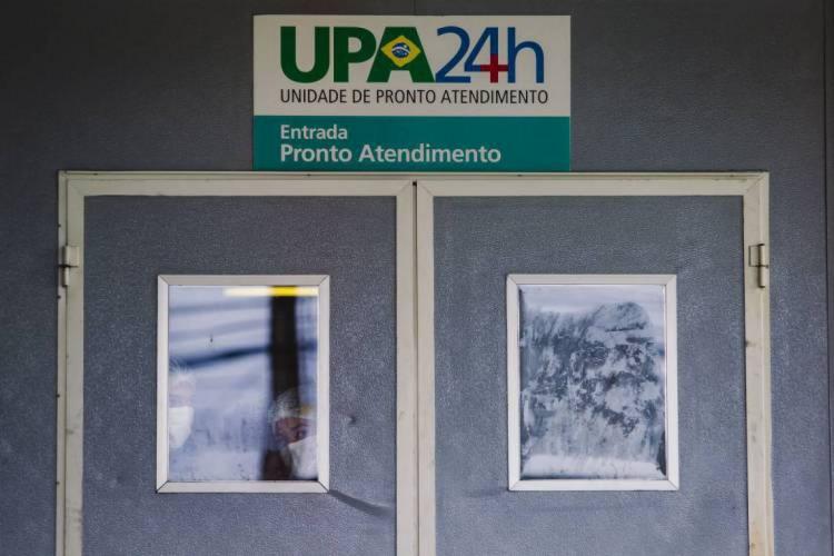 Entrada do pronto socorro de UPA.  (Foto: Aurelio Alves/O POVO)