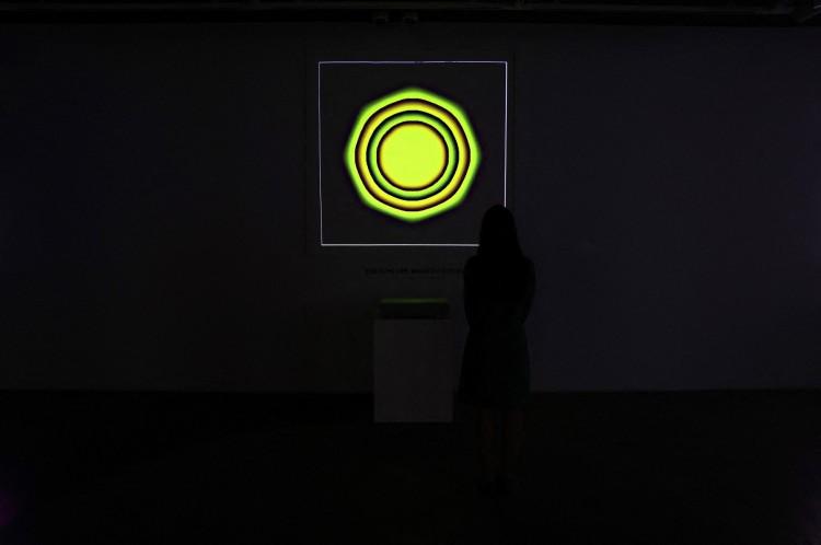 'Quantum', de Kevin McCoy, é uma animação em forma de octógono